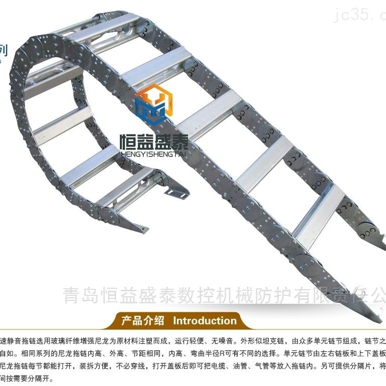 厂家供应穿线拖链桥式钢制拖链