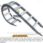 购钢铝拖链来恒益盛泰专业品质厂家直销