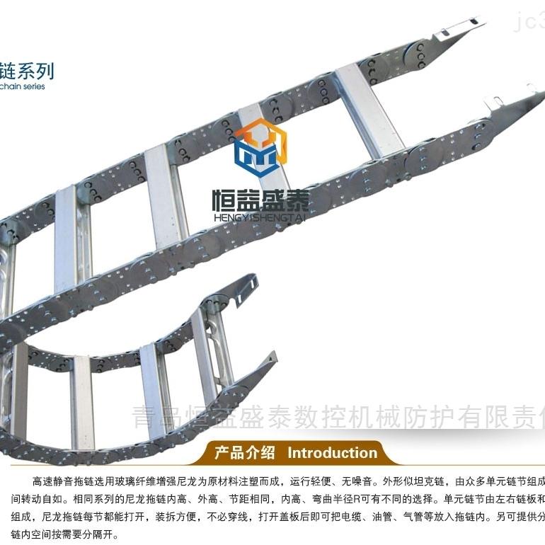 厂家直销钢铝拖链优质DGT导管防护套