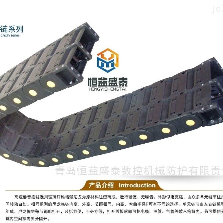 青岛恒益盛泰生产全封闭钢铝拖链优惠多多
