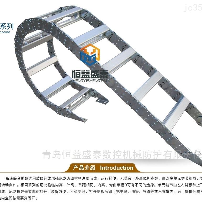 机床穿线全封闭式钢制拖链供应