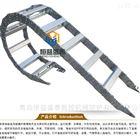 加工定制TL型钢铝拖链桥式钢制拖链青岛厂家