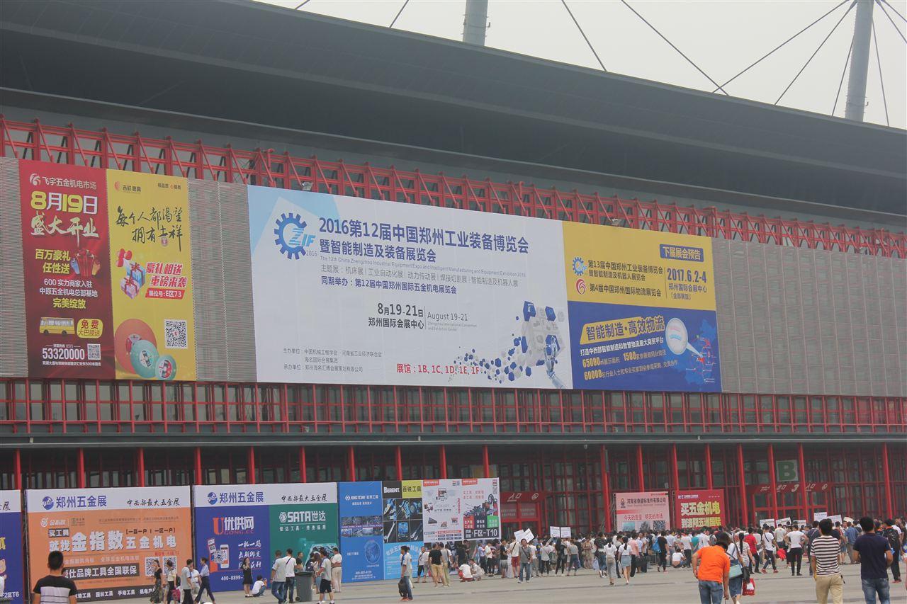 2016郑州国际机床展参展企业风采一览