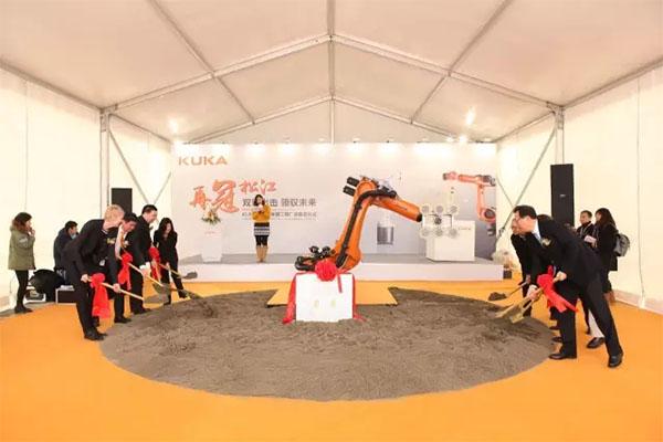 KUKA机器人中国二期厂房奠基仪式隆重举行