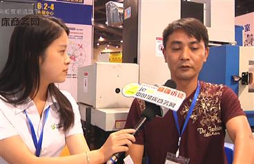 机床商务网采访江苏方正数控机床有限公司于志忠经理