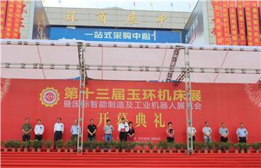 中国机床商务网走进2016玉环机床展