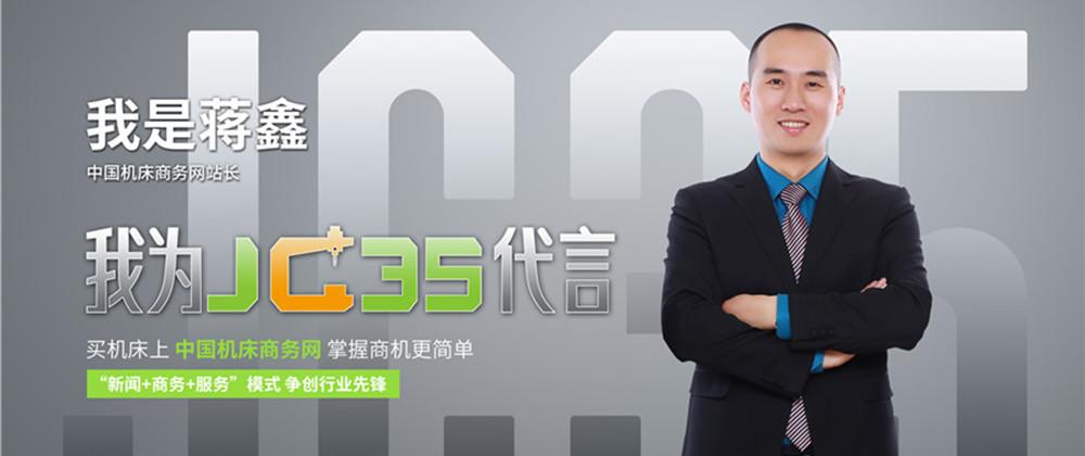 中国188bet商务网 我们为自己代言
