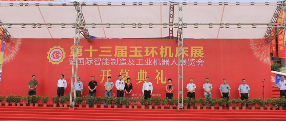 中国188bet商务网直击2016玉环188bet展现场