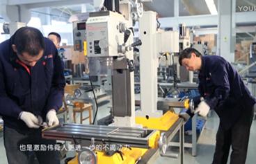 南京伟舜机电有限公司宣传片