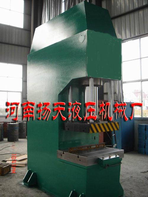 y41-单柱液压机-河南扬天锻压机械厂