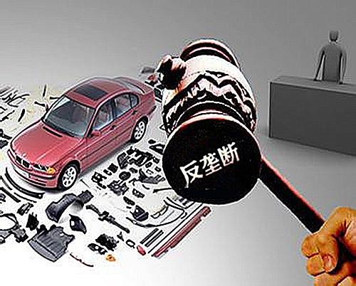 中国汽车业反垄断指南研究起草工作启动