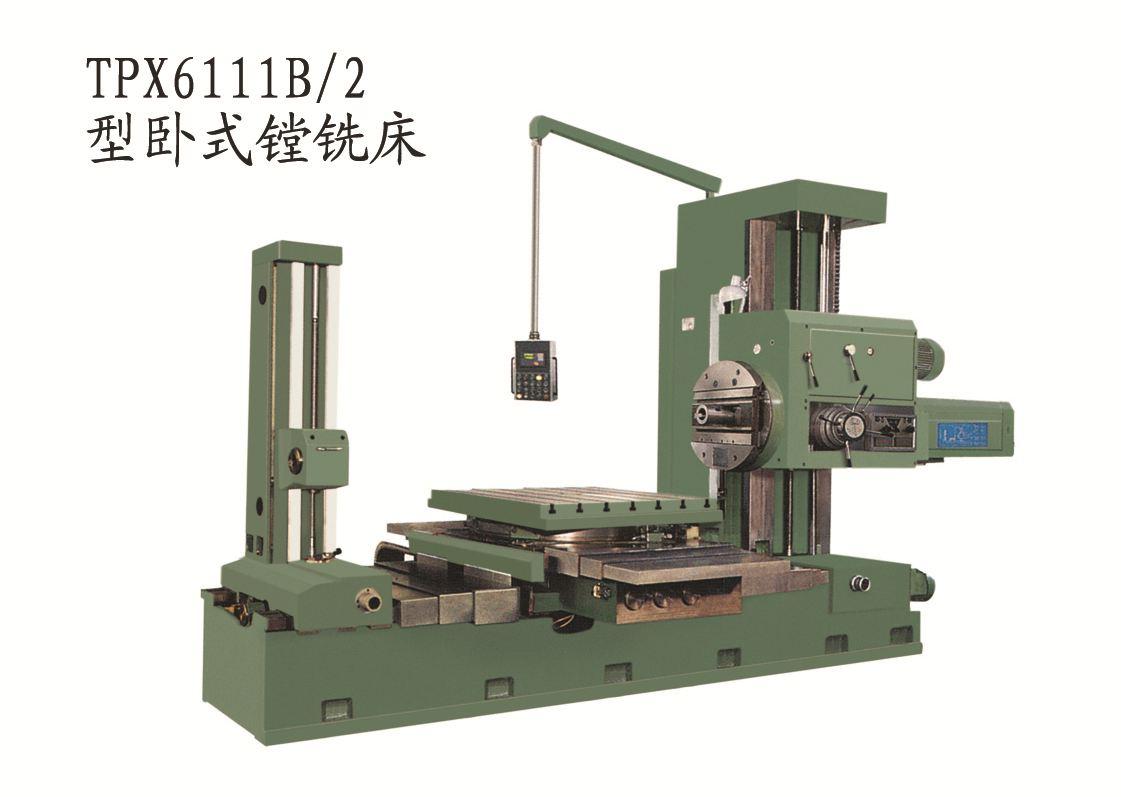 tpx6111b/2卧式镗铣床 供应镗床产品系列 厂价专供直销加工 tpx6111b