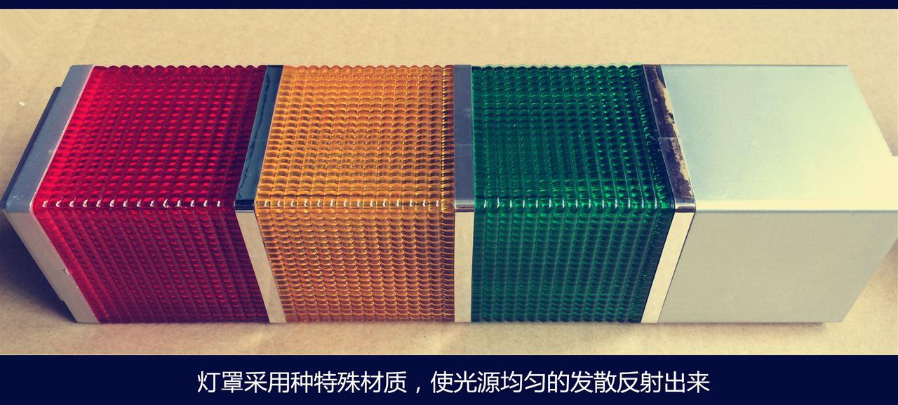 耐高压保护电路,多色光学分散壳 恒通led机床警示灯规格: 一色,两色