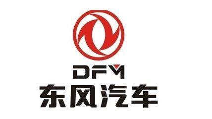 东风汽车 工业4.0十多年 借 中国制造 起飞高清图片