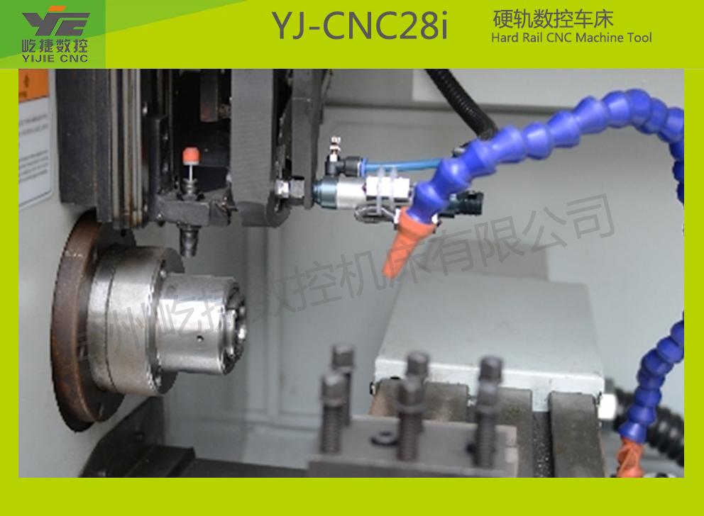 cnc数控车床 yj-cnc28i数控车床 > yj-cnc28i硬轨数控机床