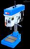 西菱 强力钻床 Z4006G
