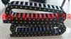 TL型塑料拖链