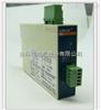安科瑞 BM-DI/I 四线制直流电流隔离器