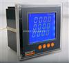 安科瑞 PZ42L-E4/H 数显谐波质量分析仪表