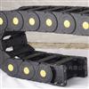 穿线拖链QZ/FZ45系列经济加强型尼龙拖链/线缆拖链
